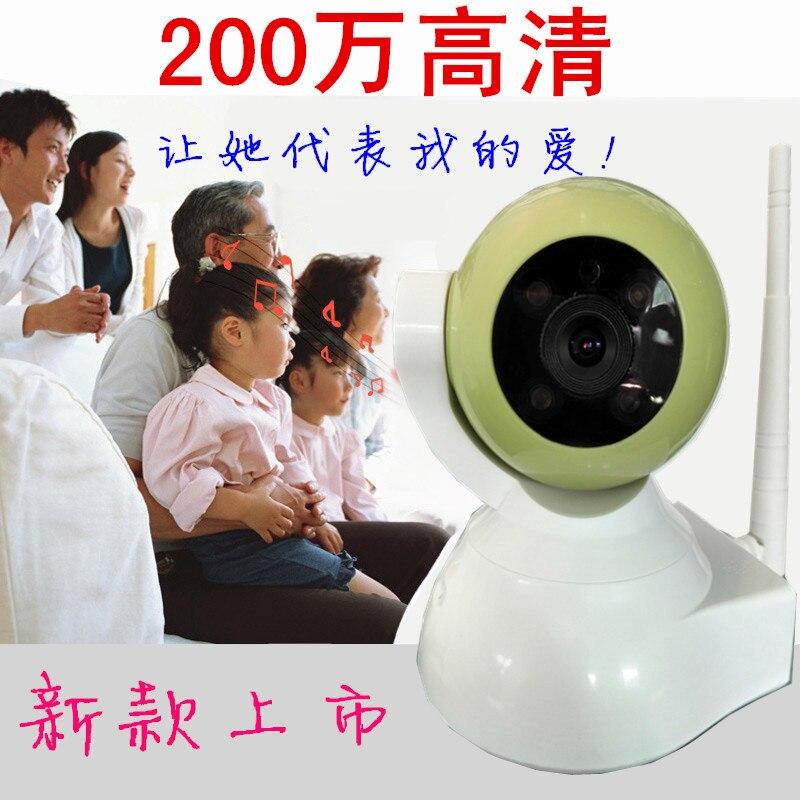 все цены на Camera security home HD Wireless network smart phone remote WiFi night vision security monitoring онлайн