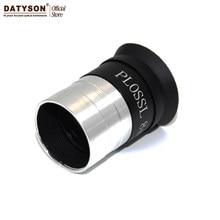 cd6f40b0fa 1.25 ''8mm Adaptador Ocular Do Telescópio Astronômico Plossl Lente  Totalmente Revestido de Filme HD