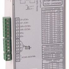 И драйвер WZM-2H090MS