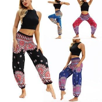 Men Women Casual Loose Hippy Yoga Trousers Baggy Bohemian Aladdin  Harem Polyester Loose Pants Vetement Sport Femme G short dresses office wear