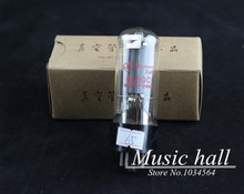Douk Audio Shuguang 6L6GC(replacing 6P3P) Audio Vacuum Tube black socket 1PCSfor tube amplifier Free Shipping