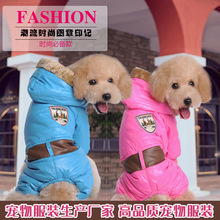 The new pet clothes cotton with winter dog clothes pet cat clothes teddy clothes stamp mark