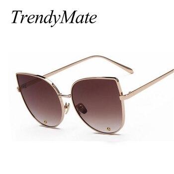 Hot 2017 Fashion Sunglass Luxury Ladies Butterfly Designer Brand Sunglasses Women Alloy Sun Glasses Oculos De Sol Feminino 058 4