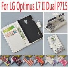 Роскошный кожаный чехол для LG Optimus L7 II Dual P715/p 715 откидная крышка корпуса с LGP715 OptimusL7 II телефон чехлы