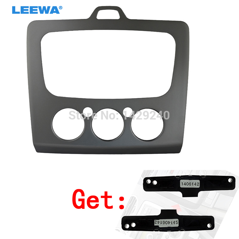 CARJOY Car refitting DVD frame DVD panel Dash Kit Fascia Radio Frame Audio frame for 2010 FORD Focus combination,2din Get:Stand