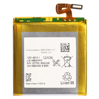 Cheapest 1840mAh Real Original Replacement Lithium Mobile Phone Battery For Sony Xperia Ion LT28 LT28i LT28h