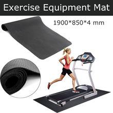 Коврик для физических упражнений NBR 190x85 см, тренажеры для тренажерного зала, беговая дорожка, защита велосипеда, напольный коврик, амортизир...