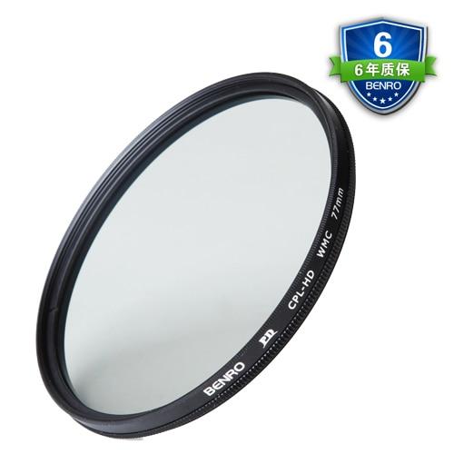 Benro paradise pd cpl-hd wmc 55mm hd -three circular polarizer cpl polarization filter benro 58mm cpl filter shd cpl hd ulca