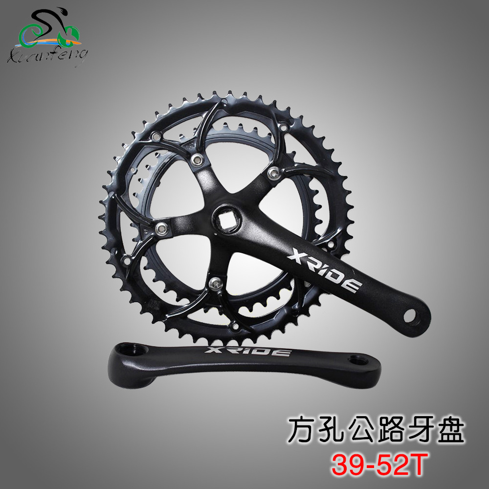 XRIDE Road Bike Square Crankset Chainwheel 52T 39T Road Bicycle Folding Bike Big Tooth Plate Crank