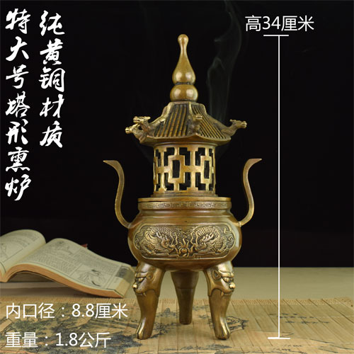 copper brass incense tower plate small furnace cover hoist furnace to make the old antique incense incense burner halloween copper brass incense tower plate small furnace cover hoist furnace to make the old antique incense incense burner halloween