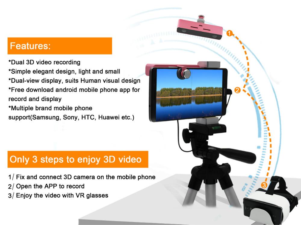 VR camera specifications
