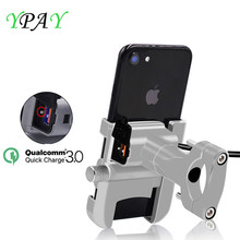 YPAY Aluminum QC3.0 Fast charge Motorcycle Phone Holder Moto Handlebar rearview Bracket Stand for 4 6.2 inch Mobile Phone Mount