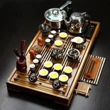 Полностью автоматический домашний простой чайный сервиз Кунг