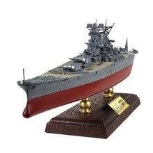 FOV военная модель 1/700 масштаб японский YAMATO линкор литья под давлением металлический военный корабль модель игрушки для коллекции, подарок