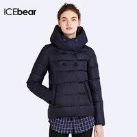 Тёплая зимняя куртка от IceBear