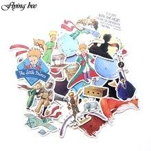 Flyingbee 23 шт. принц мальчик мультфильм наклейка s для детей DIY чемодан ноутбук скейтборд Автомобиль Велосипед Водонепроницаемый Стикер X0023
