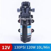 DC 12V 120W 130PSI 10L / Min water high pressure diaphragm self priming pump agricultural electric water pump car wash spray