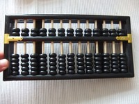 black vintage Big Abacus Chinse soroban 13 column No.5 for accountant ,bank tool in mathematic education xmf067 free shipping