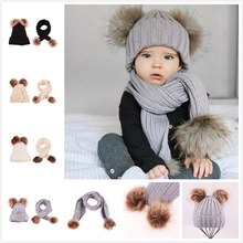 Baby Children Winter Fashion Caps+Scarf 2Pcs Warm Drop Shiping Fur Ball Pompon Kids Lovely Boy Girl 1-10Y drop shiping Fur Hats(China)