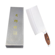 Kitchen Knives Meat Fruit Vegetable Cuter Cleaver Cooking Tools