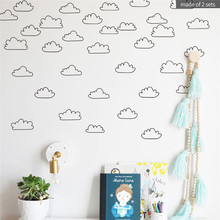 6pcs Nordic Simple Cloud Pattern Wall Sticker Waterproof Self-adhesive Kids Room Home Decoration Vinyl Art Decal Removable Gift