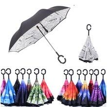 Ветронепроницаемый двухсторонний складной зонт для мужчин и женщин, Солнечный дождь, автомобиль, перевернутый C-Зонтики, двойной слой, анти-УФ, самостоятельная подставка Parapluie