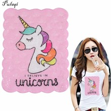 Pulaqi Unicorn Embroidery Patches Hand Sewing On Applique Patch For Stripes Clothing Accessories Parches Sequins Stickers B