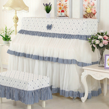 Anti-dust Cotton Lace Piano Cover Accessory 360 Full Protection Free Shipping
