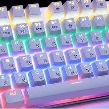 Metoo Edition, teclado mecánico 87 teclas Blue Switch para gaming, tablet, pc de escritorio, incluye letras rusas