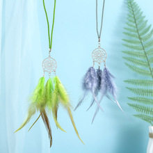 New key chain national wind color feather manual dream catcher alloy bag pendant accessories