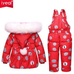 Image 3 - IYeal חורף ילדי בנות בגדים סטי חם סלעית ברווז למטה מעיל מעילים + מכנסיים עמיד למים חליפת שלג ילדי תינוק בגדים