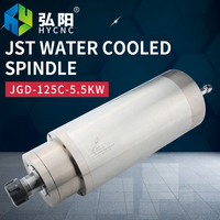 JST JGD 125C 5.5KW water cooled stone spindle motor ER25 woodworking advertising spindle 125mm engraving machine accessories