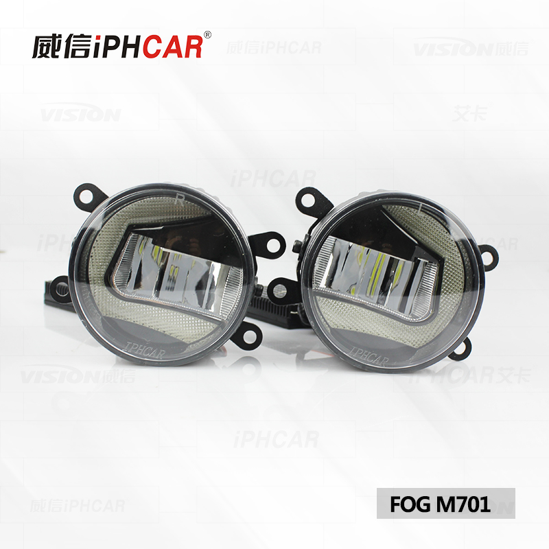 Free Shipping IPHCAR Auto Parts Car Styling Waterproof 2 Pcs Hid Projector Fog Light COB Daytime Running Light LED Fog Lamp