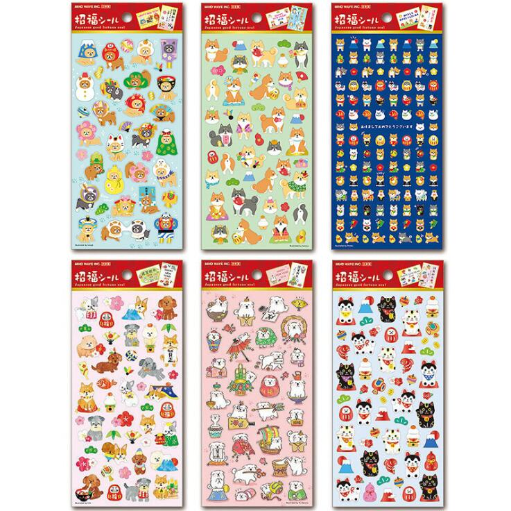 New Year Dogs Decorative Stickers Adhesive Stickers DIY Decoration Craft Scrapbooking Stickers lovely panda animals stickers adhesive stickers diy decoration stickers