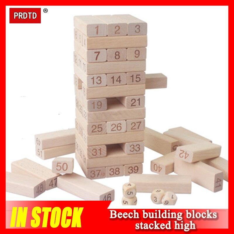 Blocs de Domino empilés bâtiment en bois de hêtre Interaction Parent-enfant pile jeu Teaser bloc bébé jouet éducatif