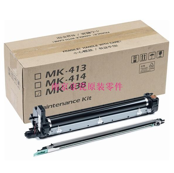 New Original KYOCERA MK-438 DRUM UNIT for:KM-1620 2020 1650 2050 1648 new original kyocera blade dlp for km 1620 2020 1635 2035 1648 1650 2050 2550 ta180 220 181 221