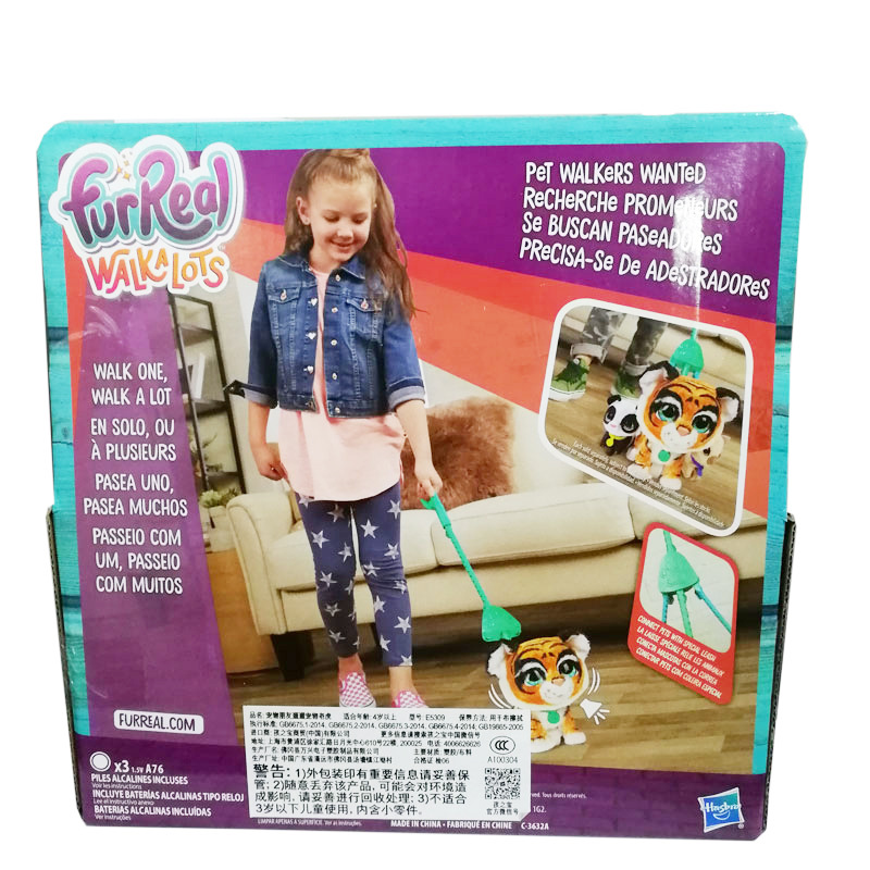 Hasbro 20 CM figuras de juguete de acción amigo de mascota furReal yo big pet baby tiger juguete de felpa móvil para niños-in Figuras de juguete y acción from Juguetes y pasatiempos    2