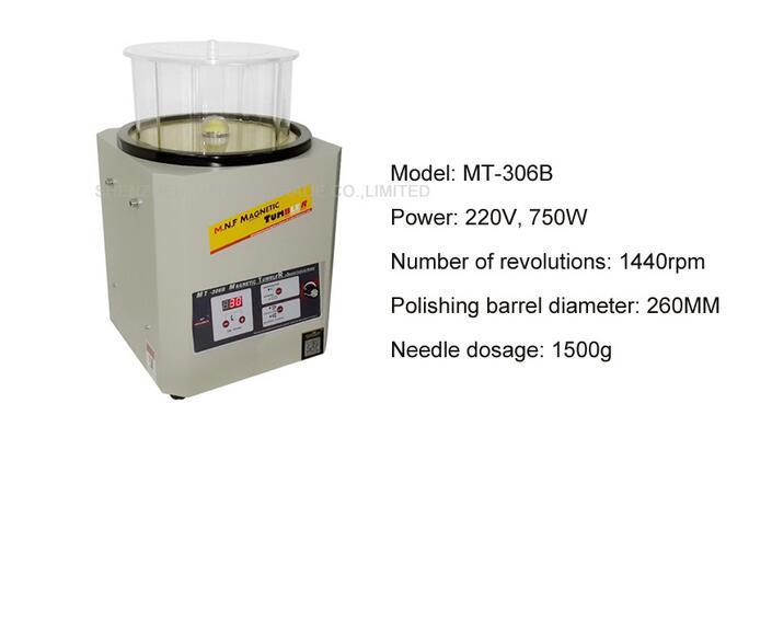 1pc 110V / 220V Pulidora magnética para joyería Super Acabado - Herramientas eléctricas - foto 2
