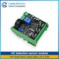Высокое качество AC 0-20A модуль датчика тока переключатель выход полный диапазон линейной выходной задержки  релейный выход. Бесплатная дост...