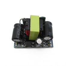 AC-DC 5V 700mA 3.5W Power Supply Buck Converter Step Down Module for Arduino