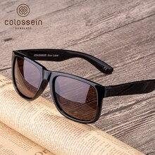 COLOSSEIN Classic Sunglasses Men Retro Classic Style Square Black Frame Polarized Glasses Male Loves Style New Fashion Outdoor