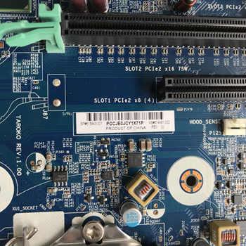 Hp Z210 ワークステーションデスクトップマザーボード 615943-001 614491-002 LGA1155 完全送料無料をテスト
