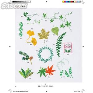 Image 2 - 中国日本刺繍クラフトパターンブック 500 ステッチデザイン動物花