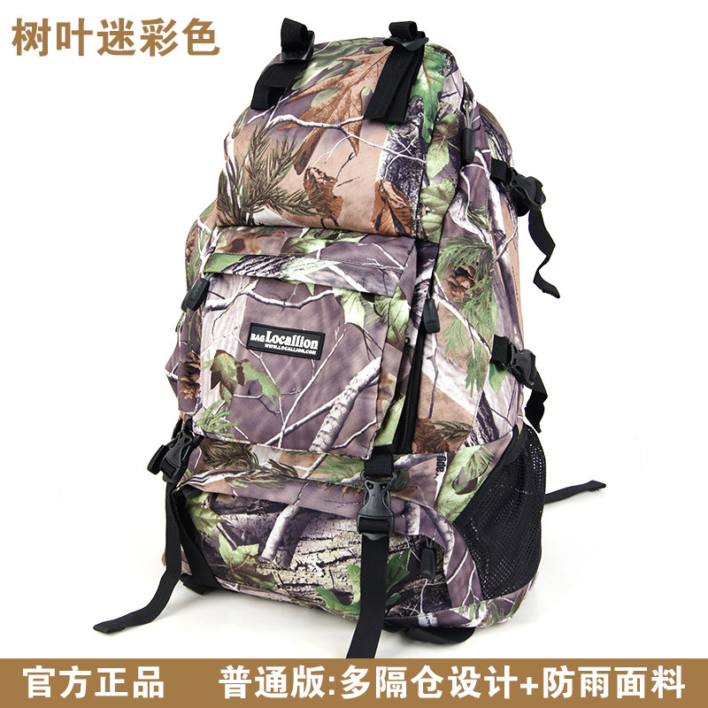 LOCAL LION 2017 new mountaineering bag outdoor travel shoulder bag travel mountaineering backpack men and women backpack 40L strong oxygen gazelle 26l backpack outdoor light breathable mountaineering bag double shoulder sport bag