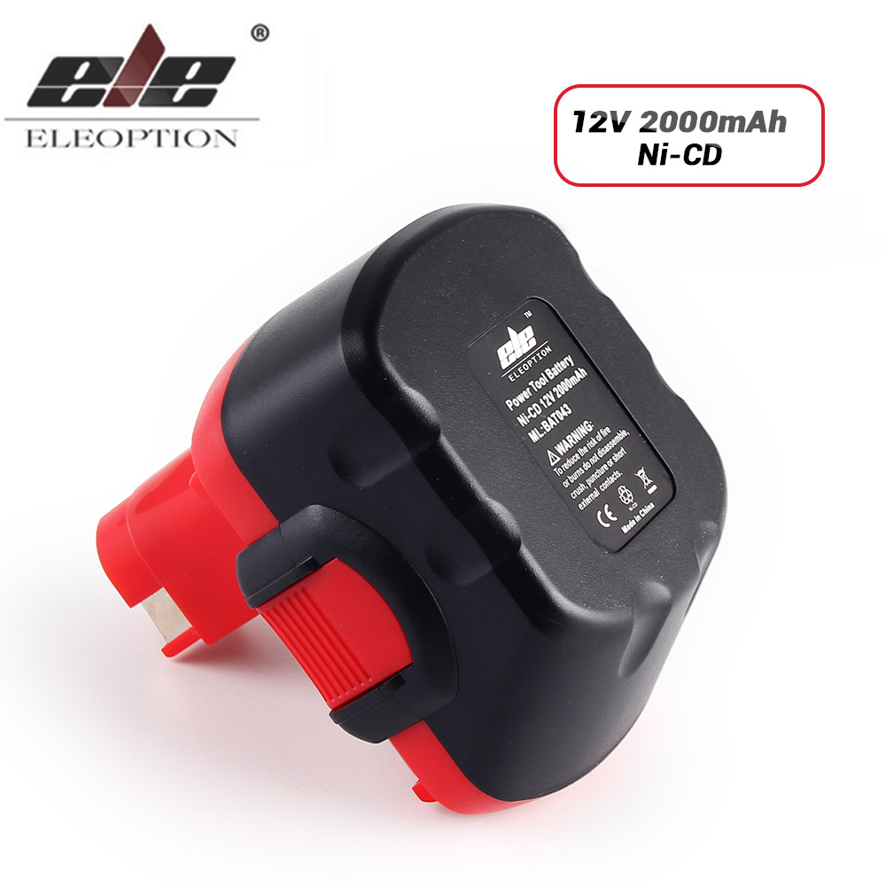 For BAT043 12V 2000mAh Ni-CD Power Tool Battery for Bosch GSR 12 VE-2,GSB 12 VE-2,PSB 12 VE-2, BAT043 BAT045 BTA120 26073 35430 цены