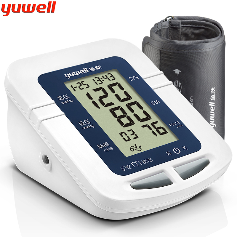 YUWELL 660A Digital Blood Pressure Monitor Upper Arm Blood Pressure Meter Arm Free Shipping voice version digital lcd upper arm blood pressure monitor heart beat meter machine spygmomanometer portable home type free ship