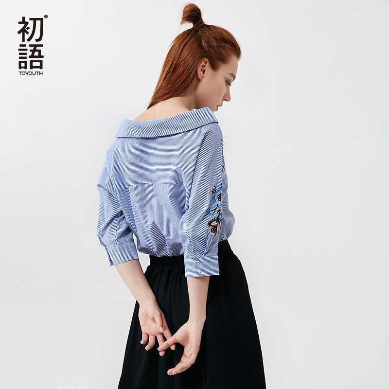 Toyouth Musim Panas Wanita Off Bahu Blus Bunga Bordir Garis Tiga Kuartal Lengan Kemeja Katun Kasual Blusas Feminina S-XL