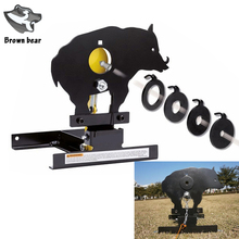 Airgun Boar Field Target W. 4 Bullseyes Ring target shooting or Also For Airsoft Paintball Shooting