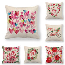 45cm*45cm Cushion cover watercolor Christmas flowers linen/cotton pillow case sofa and Home decorative