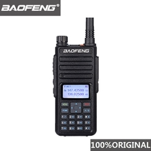 Baofeng DM 1801 لاسلكي تخاطب 10 كجم فتحة الوقت المزدوج التناظرية DMR راديو جهاز إرسال واستقبال يدوي المهنية ثنائي النطاق DM 1801 راديو Comunicador